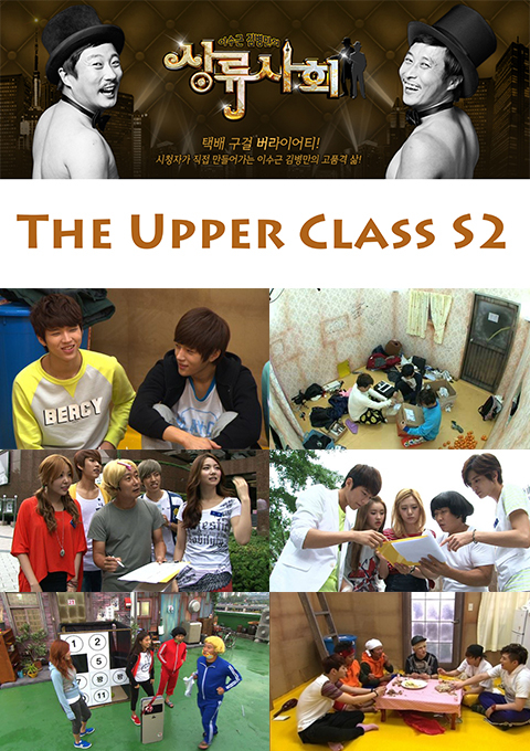 The Upper Class S2 (High Society)