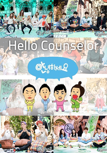 Hello Counselor
