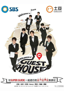 Super Junior-M Guest House