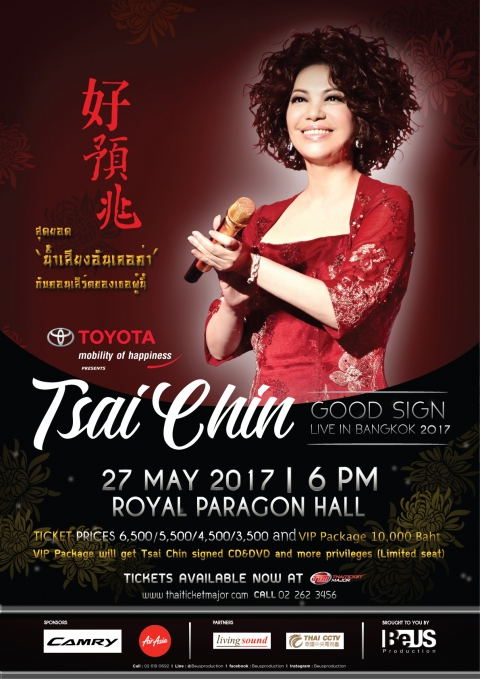 "TOYOTA PRESENTS  ""TSAI CHIN GOOD SIGN LIVE IN BANGKOK 2017"""
