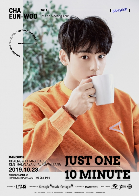 CHA EUN-WOO 1st FANMEETING TOUR [JUST ONE 10 MINUTE] IN BANGKOK